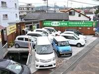 四国自動車産業株式会社 メイン画像