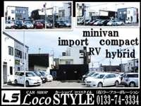 CAR SHOP LOCO STYLE