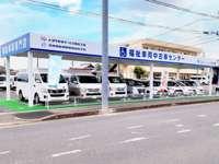 大桜産業 福祉車輌センター