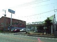 富士オートセンター