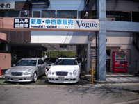 Garage Vogue