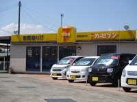 徳島三菱自動車販売