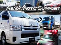 Asada auto support