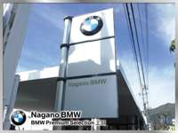 Nagano BMW BMW Premium Selection 上田