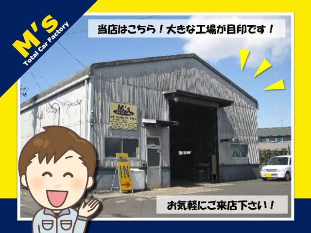 Total Car Factory M's  お店紹介ダイジェスト 画像1