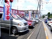 鈴木自動車販売