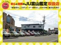 オク自動車整備工場
