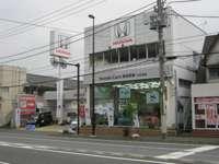 ホンダカーズ横須賀東