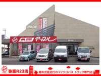 アップル弥富R23店