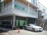 Mark Japan Auto