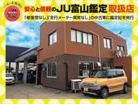 北川自動車工業