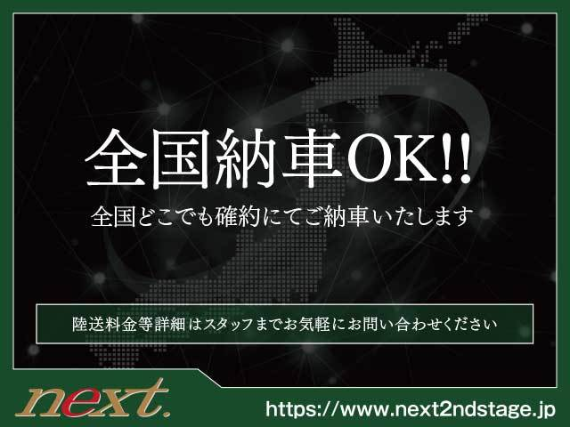 next. 2nd stage お店紹介ダイジェスト 画像2