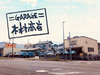 ガレージ木村商店 ミニ4WD店