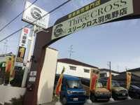 自社ローン大阪 Three CROSS(スリークロス)