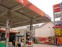 アトラス石油(株)
