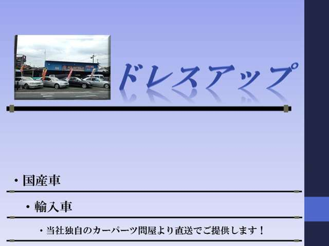 TOTAL CAR SHOP RESPECT  お店紹介ダイジェスト 画像4