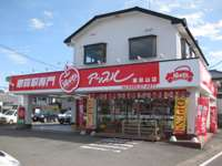 アップル東松山店
