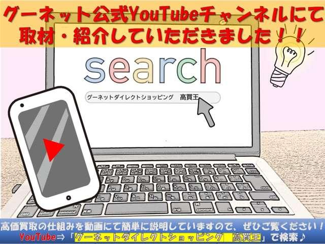OZ MOTORLING紹介画像