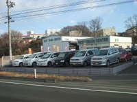 (有)高久自動車商会