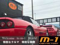 m-1 CAR FACTORY