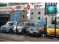 日昭自動車
