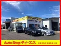 Auto Shop ティ・エス