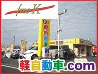 フリーク 軽自動車.com 出雲斐川店 メイン画像