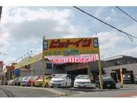 ピットイン香川 メイン画像