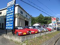 (有)羽山自動車工業