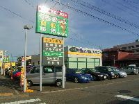 スーパーオークション (株)丸新エネルギー