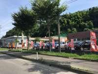 東北三菱自動車販売