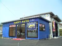 HAPPY AUTO筑紫野