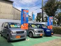 内川自動車商会 メイン画像