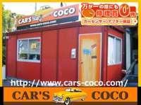 CAR'S COCO(カーズココ)