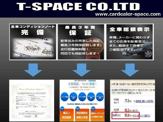 SPACE-ONE  お店紹介ダイジェスト 画像4