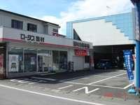 田村自動車株式会社 メイン画像