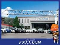 Auto Select FREEDOM