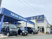Total Car Shop KAIDEN