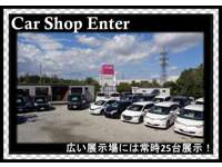 Car Shop Enter