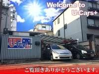 U-Cars+