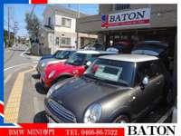 BATON 2号店