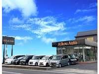 Aikou Auto (愛光オート)