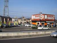カーチェンジ A1 泉佐野店
