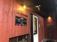 (株)ノミズ自動車
