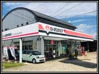 ススム自動車商会