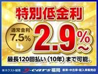 J-cars福岡 (株)ネクスト城南