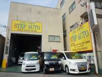CAR SHOP STEP AUTO