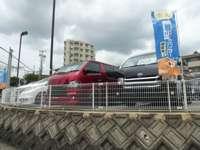 ヤマネ屋 吹田店