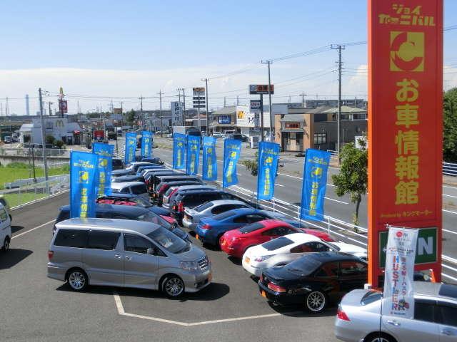 お車情報館 Joy Carnival ジョイカーニバル 千葉店 お店紹介ダイジェスト 画像2