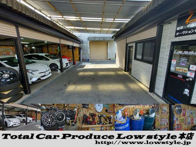 Total Car Produce Low style  お店紹介ダイジェスト 画像1